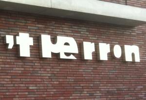 't Perron (c) margot van den boer